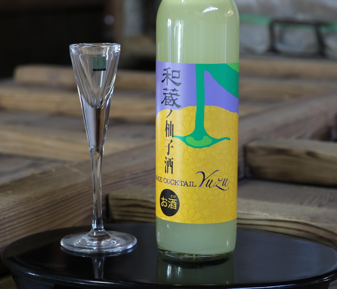 和蔵の柚子酒500ml
