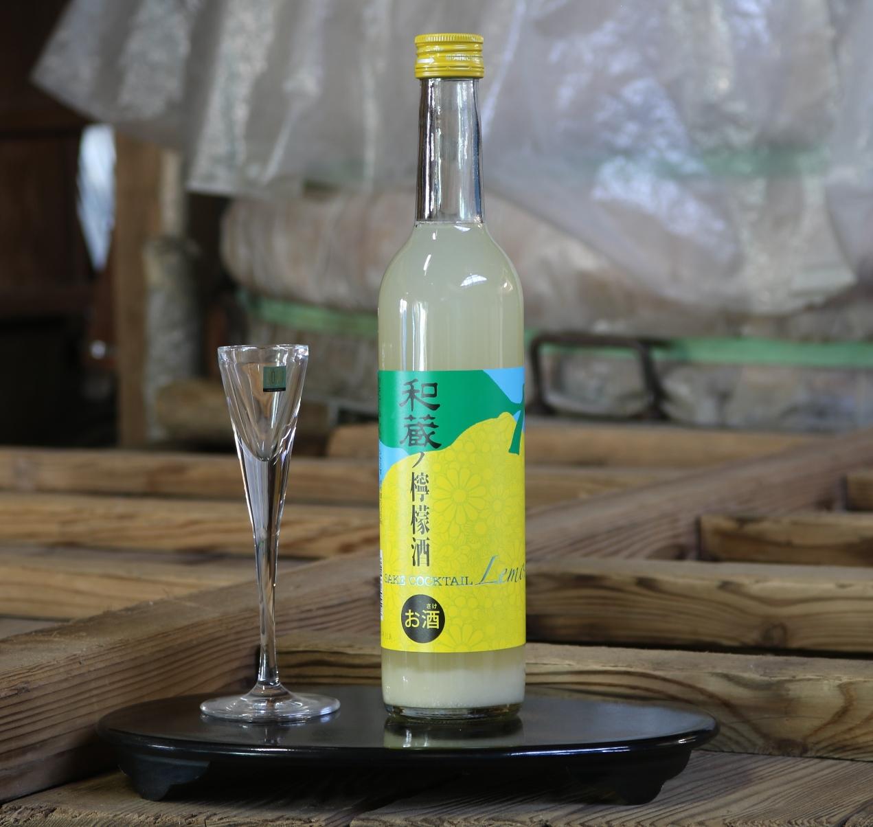 和蔵の檸檬酒500ml