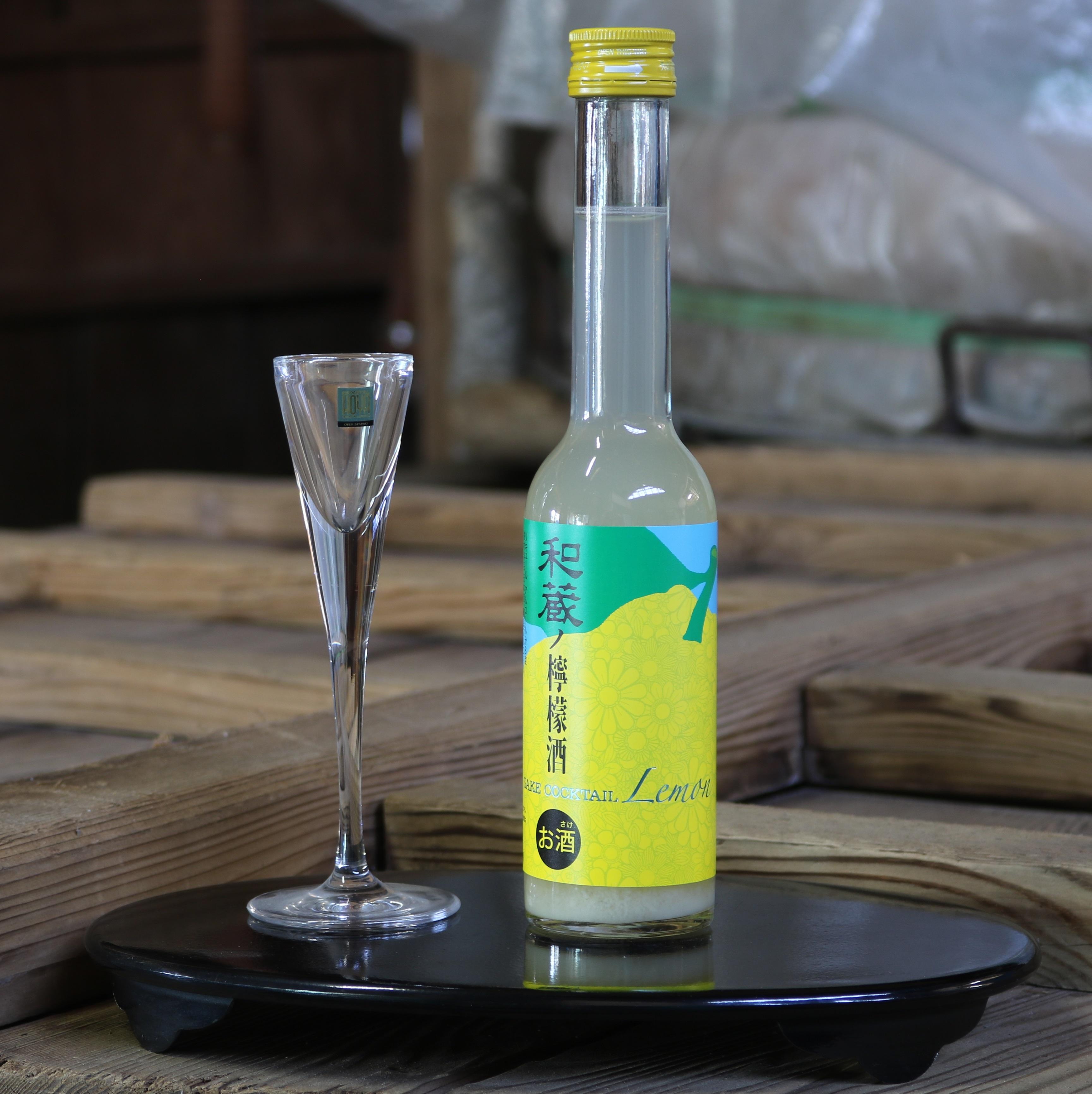 和蔵の檸檬酒250ml