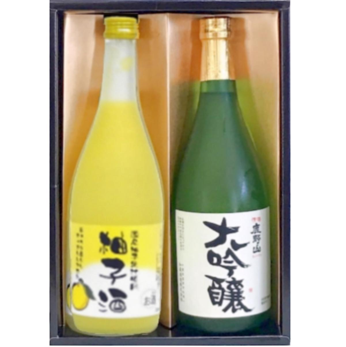 鹿野山大吟醸・ゆず酒セット