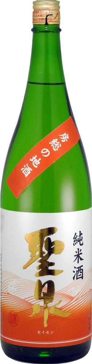 聖泉純米1800ml
