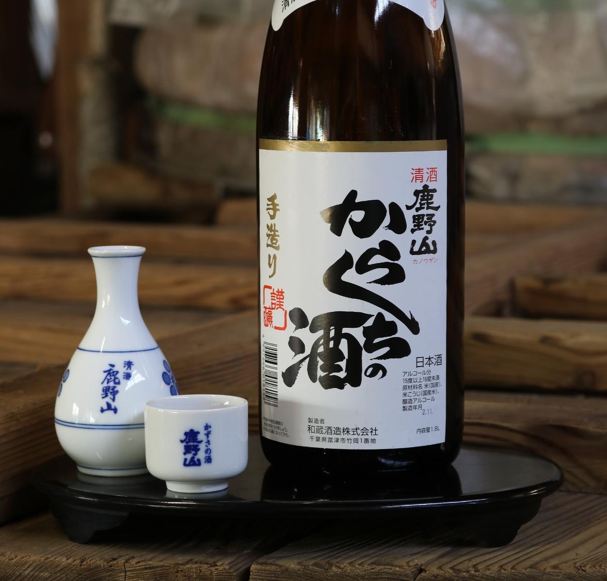 「鹿野山」からくちの酒1800ml