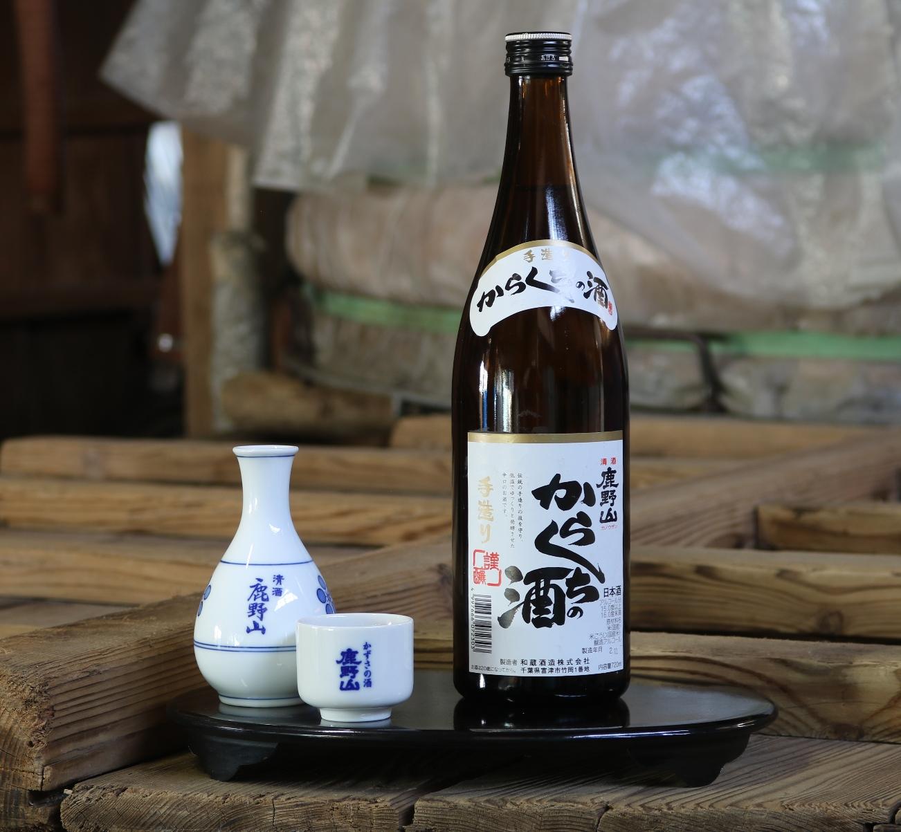 鹿野山 からくちの酒720ml