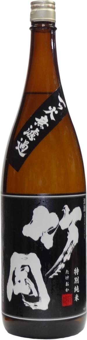 竹岡 特別純米1800ml