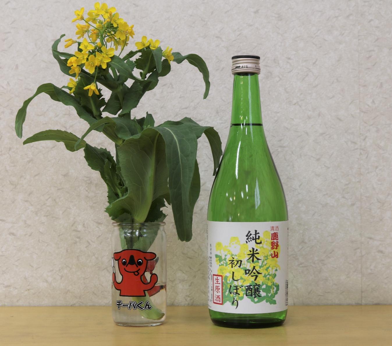鹿野山純米吟醸初しぼり720ml