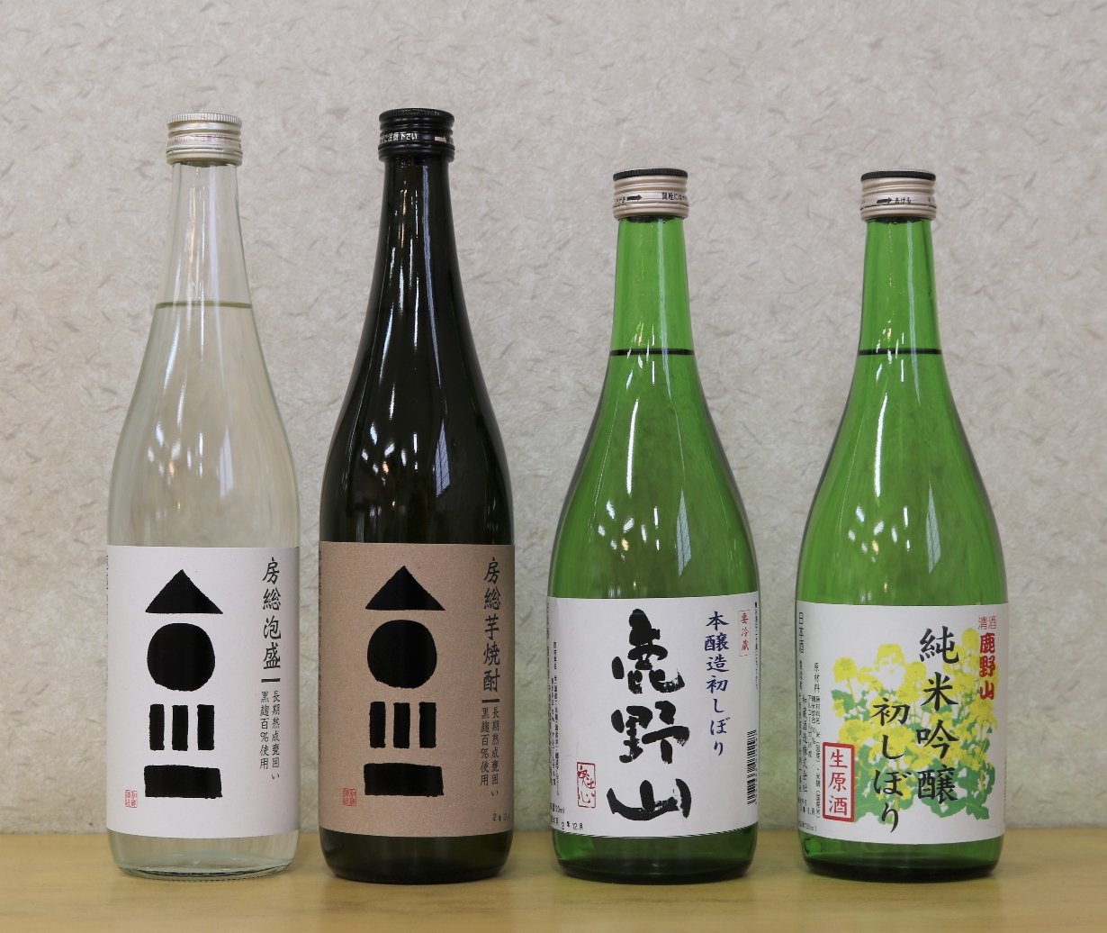 「和蔵酒造」限定品飲み比べセット