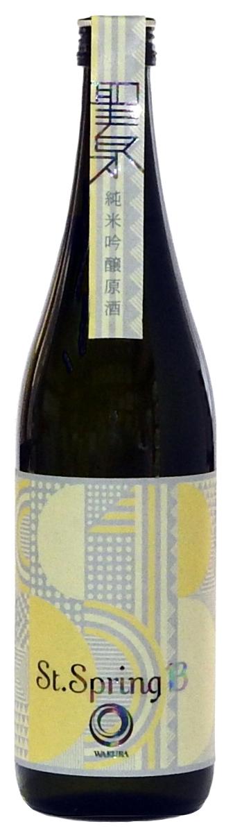 St.Spring純米吟醸原酒720ml