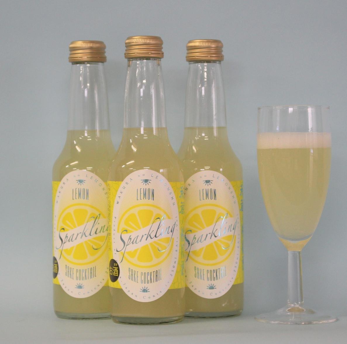 和蔵の檸檬酒スパークリング3本セット