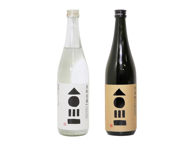 房総泡盛、芋焼酎「貞元蔵黒」を10月1日より数量限定で販売いたします。