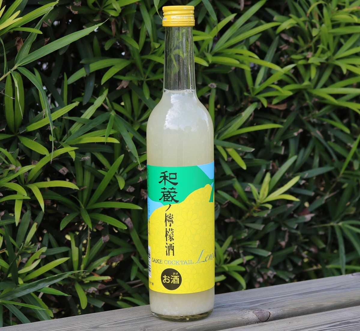 和蔵の檸檬酒新発売のお知らせ