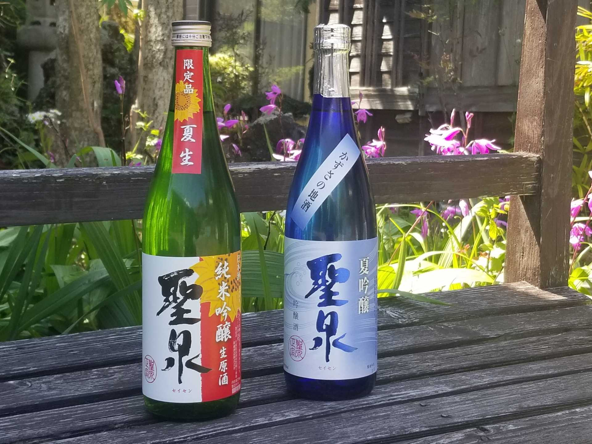 お家飲みに彩を添えるキリッと冷やしておいしい「夏酒」発売します